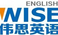 【家长分享】伟思在线英语怎么样,学多久有效果,怎么收费的?