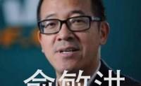 各大互联网CEO谁的英文最好?看外国小哥怎么说!