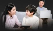 【gogokid怎么样】详述gogokid的收费标准和学习效果!