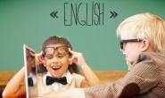 少儿英语启蒙应该怎样进行?家长们都要知道!
