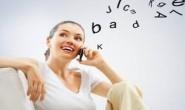 零基础英语听力训练!怎么边听边记单词?