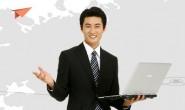 韦博英语收费标准高吗?受哪些因素影响?
