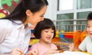 到底幼儿英语教育机构哪家好?