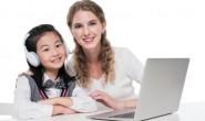 「总结到位」在线英语学习的四点核心优势!