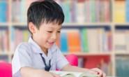 儿童英语培训班收费多少?有合适的推荐吗?