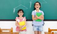 考剑桥少儿英语去哪学比较好?怎么判断机构好坏?