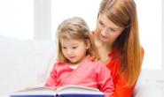 自然拼读课程真的一定要学吗?好处有哪些?