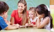 幼儿英语培训班哪家好?从这四点可以看出!