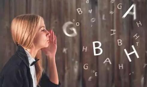 英语口语培训价格